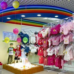 Детские магазины Орла