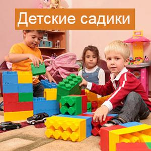Детские сады Орла