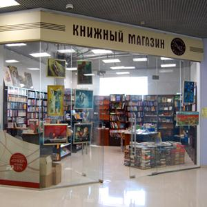 Книжные магазины Орла
