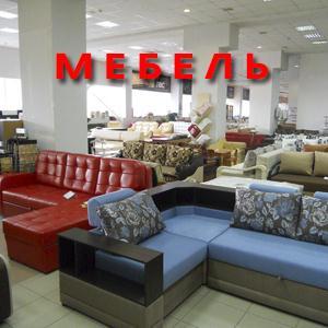 Магазины мебели Орла