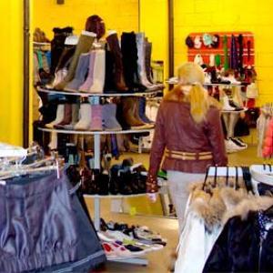 Магазины одежды и обуви Орла