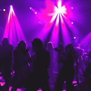 Ночные клубы Орла
