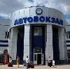 Автовокзалы в Орле