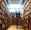 Библиотеки в Орле