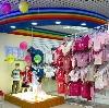 Детские магазины в Орле