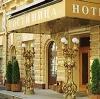 Гостиницы в Орле
