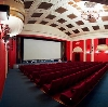 Кинотеатры в Орле