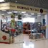 Книжные магазины в Орле