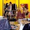 Магазины одежды и обуви в Орле