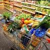 Магазины продуктов в Орле
