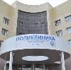 Поликлиники в Орле