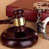 Суды в Орле