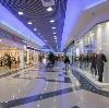 Торговые центры в Орле