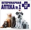 Ветеринарные аптеки в Орле