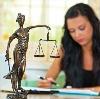 Юристы в Орле