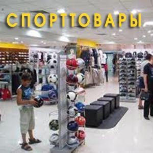 Спортивные магазины Орла