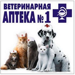 Ветеринарные аптеки Орла